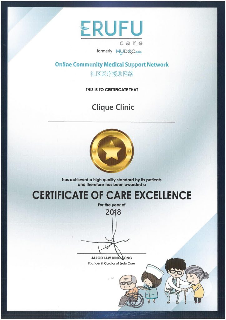 certificate_of_care_excellence